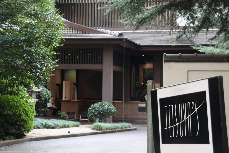 tetsuya's sydney  Where you should eat, Sydney's Top Restaurants  img 1683